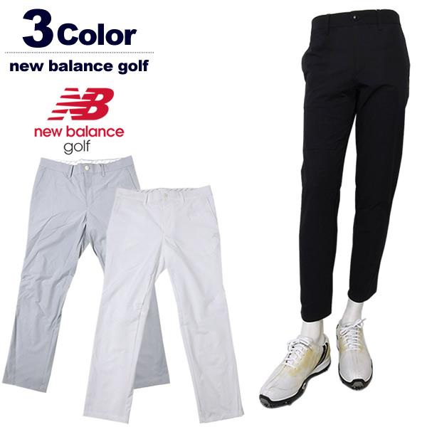 new balance golf(ニューエラゴルフ)パンツ