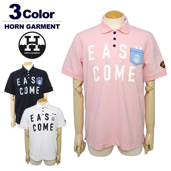 HORN GARMENT(ホーンガーメント)ポロシャツ