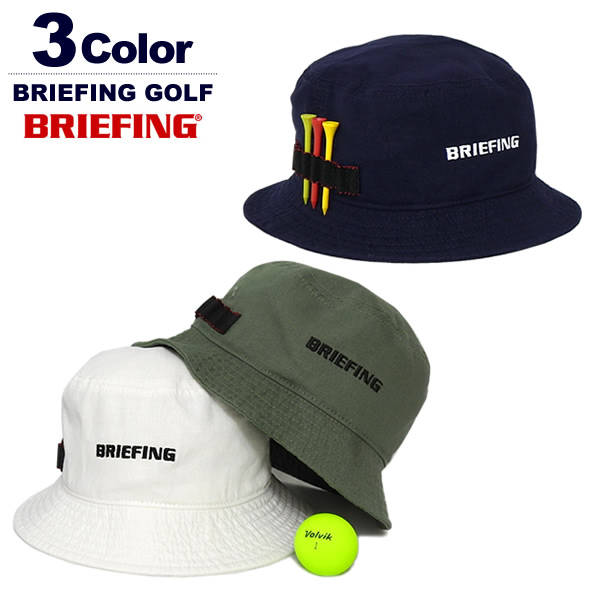 BRIEFING GOLF(ブリーフィングゴルフ)ハット