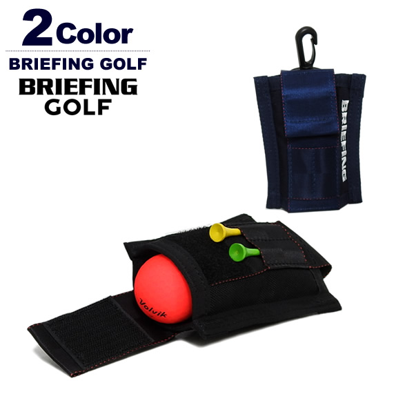 BRIEFING GOLF(ブリーフィングゴルフ)ボールホルダー