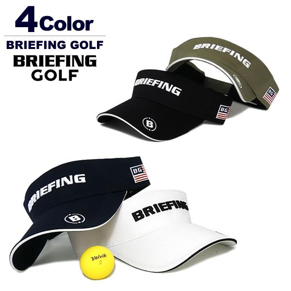 BRIEFING GOLF(ブリーフィングゴルフ)バイザー