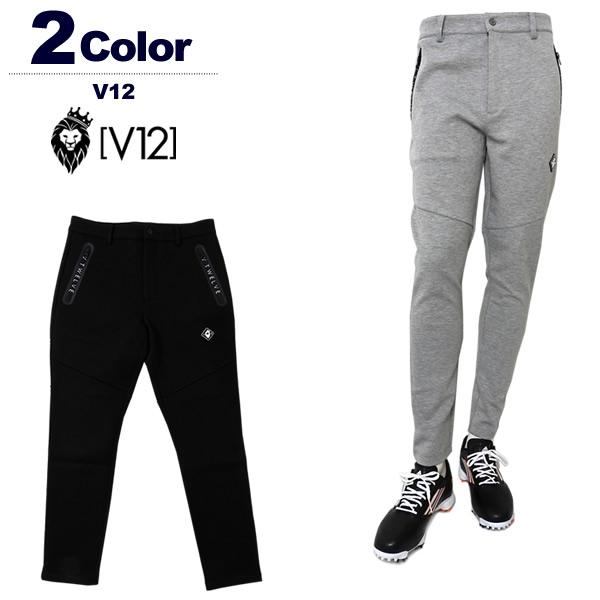 V12(ヴィトゥエルブ)パンツ