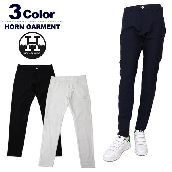 HORN GARMENT(ホーンガーメント)パンツ