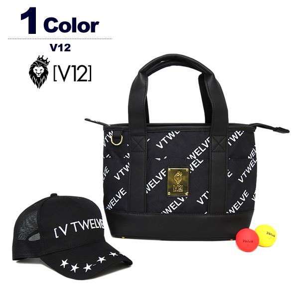 V12(ヴィトゥエルブ)バッグ