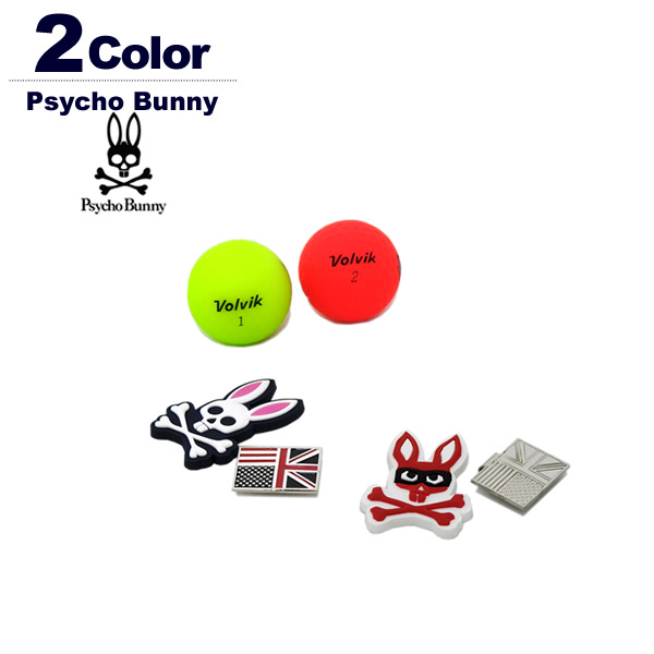 Psycho Bunny(サイコバニー)マーカー