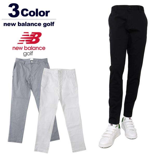 new balance golf(ニューバランスゴルフ)パンツ