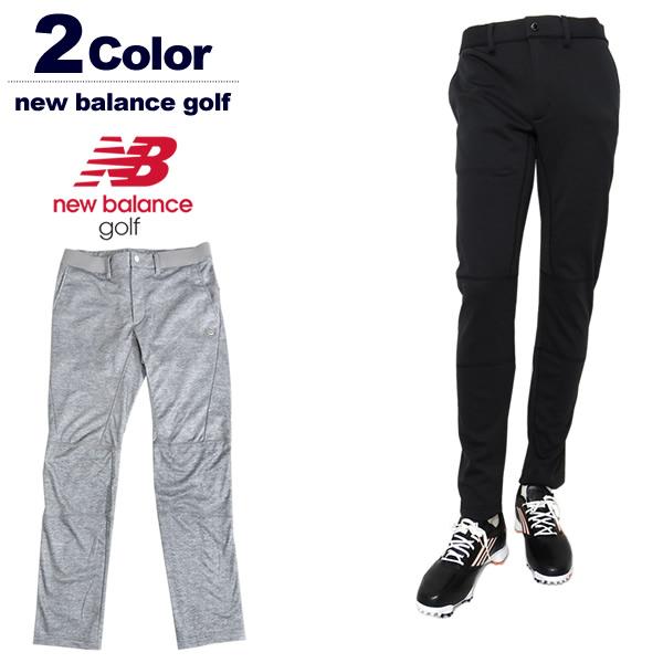 new balance golf(ニューバランスゴル)パンツ