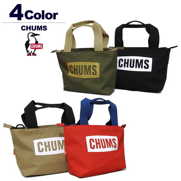 CHUMS(チャムス)カートバッグ