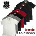 【SALE】Greenie[グリーニー]ベーシック鹿の子ポロシャツ