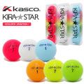 kasco[キャスコ]KIRA★STAR ゴルフボール