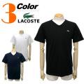 LACOSTE[ラコステ]ベーシックVネックTシャツ