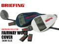 BRIEFING GOLF[ブリーフィングゴルフ]FAIRWAY WOOD COVER フェアウェイウッドカバーSNOW/BLUE 日本正規品
