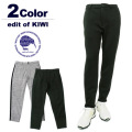 【SALE 20%OFF】edit of KIWI[エディットオブキウィ]ニットフリーステーパードパンツ/Knit Fleecy Pant【2017年秋冬】
