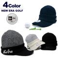 NEW ERA GOLF[ニューエラゴルフ]Visor Knit Inner Fleece /インナーフリースニットバイザー【2017年秋冬】