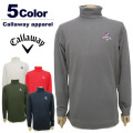 【SALE 30%OFF】Callaway apparel[キャロウェイアパレル]起毛ワッフル生地タートルネックシャツ【2017年秋冬】
