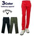【SALE 30%OFF】Callaway apparel[キャロウェイアパレル]ストレッチコーデュロイテーパードパンツ【2017年秋冬】