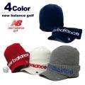 newbalance golf(ニューバランスゴルフ)ニットキャップ
