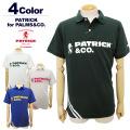 PATRICK(パトリック)ポロシャツ