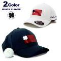 BLACK CLOVER(ブラッククローバー)キャップ