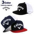 Callaway apparel(キャロウェイアパレル)キャップ