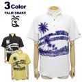 PALMSNAKE(パームスネイク)ポロシャツ