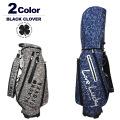 BLACK CLOVER(ブラッククローバー)キャディバッグ