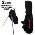BRIEFING GOLF(ブリーフィングゴルフ)キャディバッグ