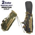 BRIEFING GOLF(ブリーフィングゴルフ)キャディバック