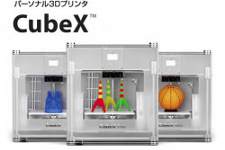 CubeX 3D Duo Printer