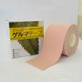 かんぽうゲルマテープ