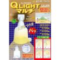 Qlightマルチ センサーライト 人センサー 明るさセンサー