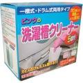 ピンクの洗濯槽クリーナー