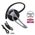 Bluetooth ハンズフリー MINI TP-131