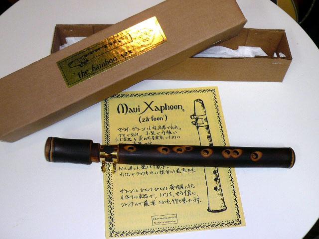 Xaphoon バンブーサックス Bフラット管 【 マウイザッフーン BambooSax B♭ 竹 ポケットサックス 】