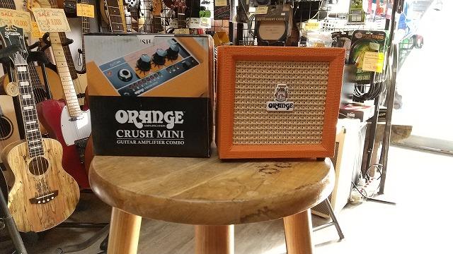 ORANGE CRUSH mini Orange ミニアンプ オレンジ クラッシュ ミニ 小型ギターアンプ