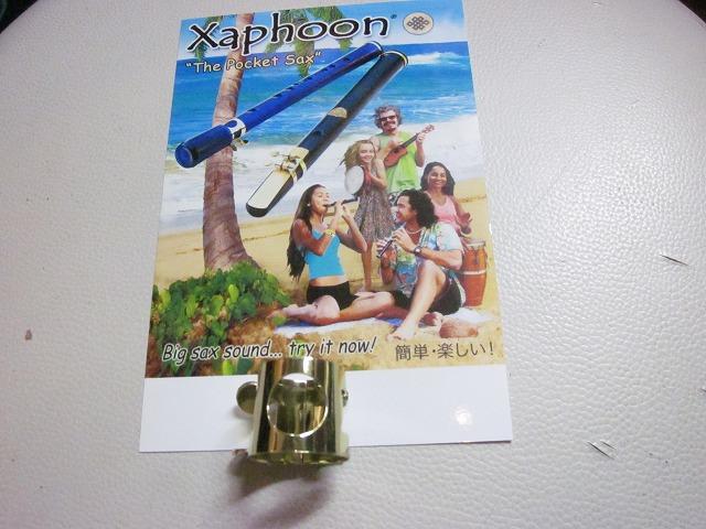 XAPHOON ポケットサックス交換用リガチャー (金属部分)