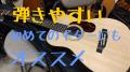 Martin LX-1R アンプに繋げる リトルマーチン 【  マイク搭載! ミニマーチン リトルマーチン  Mini Guitar LX1R 】