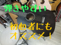 S.Yairi マイク搭載 ミニギター YM-02 Sヤイリ 【アンプに繋げる MINI GUITAR PU搭載 】 Compact Acoustic Series YM02
