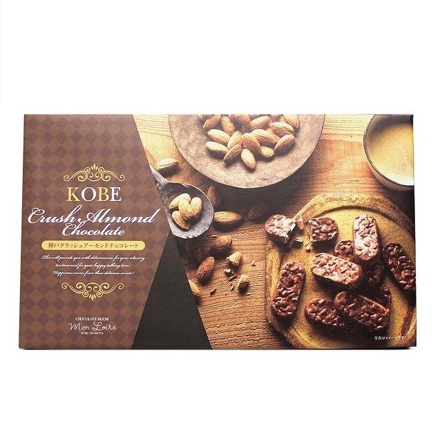 神戸土産 神戸クラッシュアーモンドチョコレート 16個入り