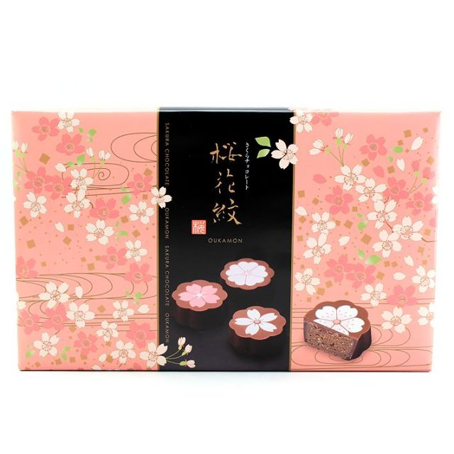 神戸土産 モンロワール 桜花紋 15個入