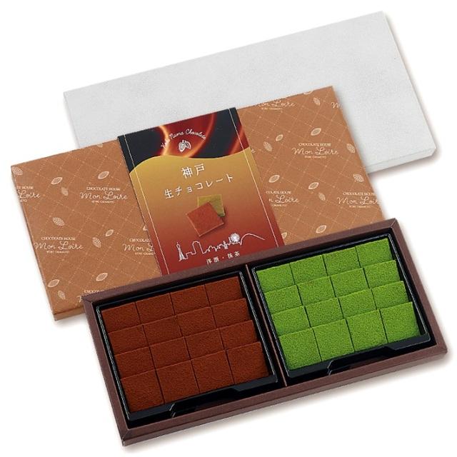 神戸土産 モンロワール 神戸生チョコレート詰合せ洋酒・抹茶風味 《要冷蔵》