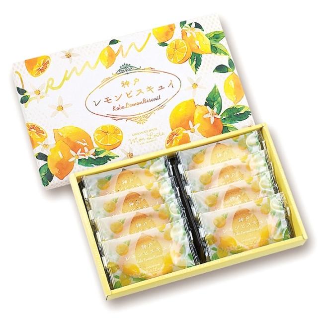 【期間限定】 神戸土産 モンロワール 神戸レモンビスキュイ 8枚入 チョコサンドクッキー 洋菓子