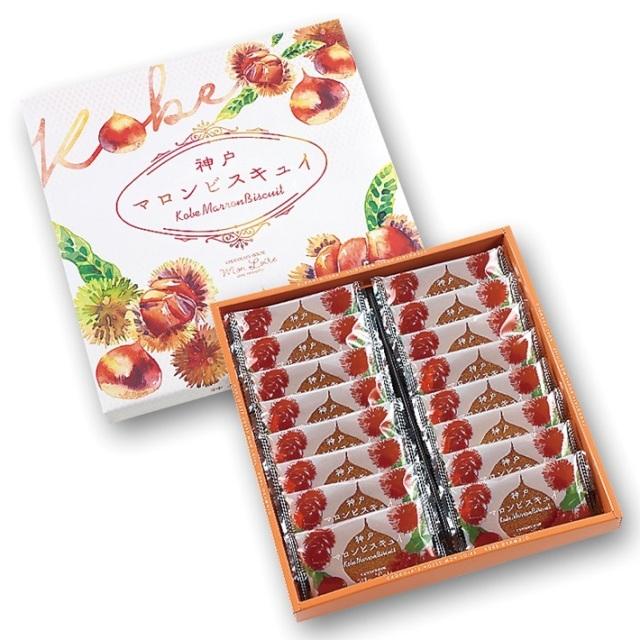 【期間限定】 神戸土産 モンロワール 神戸マロンビスキュイ 16枚入 チョコサンドクッキー 洋菓子