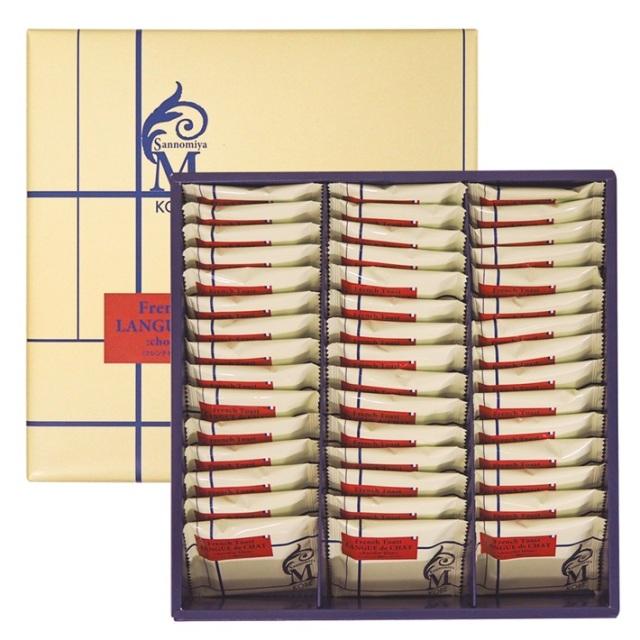 神戸土産 神戸フレンチトーストラングドシャ 45枚入り