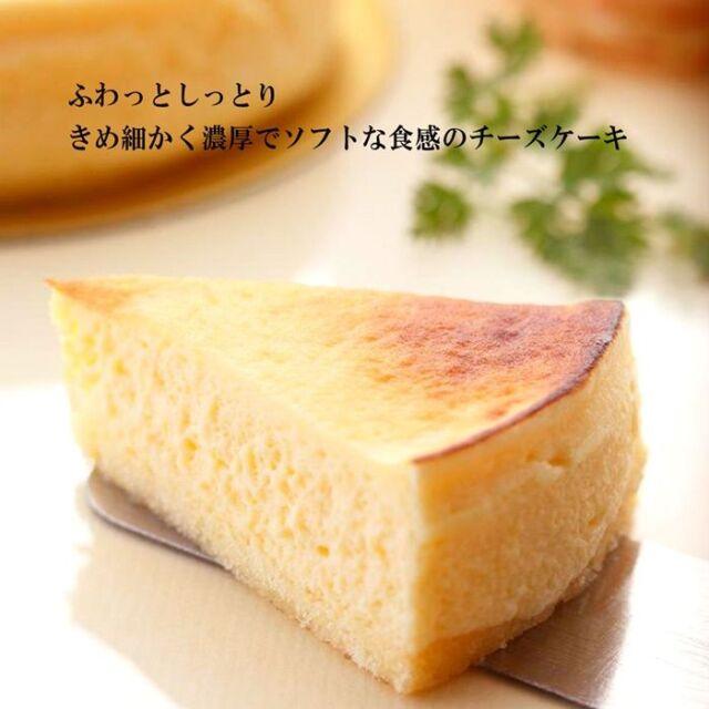 神戸半熟チーズケーキ コンディトライ神戸 神戸土産 神戸 チーズケーキ スイーツ お中元 お歳暮