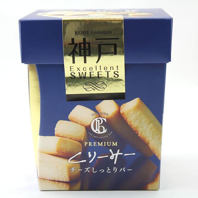 神戸土産 神戸くりーみーチーズしっとりバー 10個入
