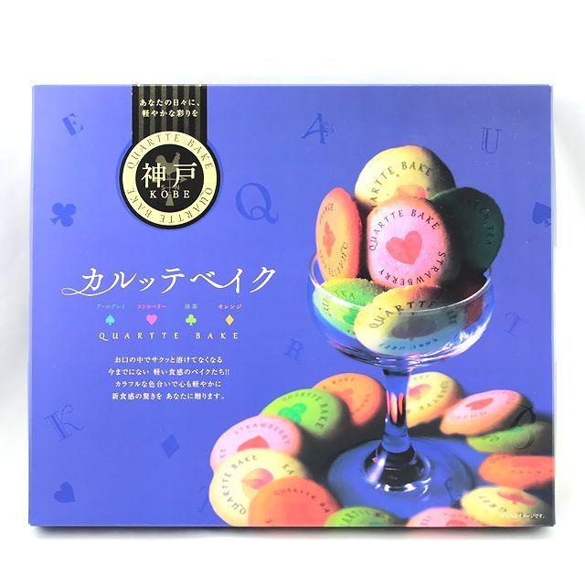 神戸土産 神戸カルッテベイク 24枚入