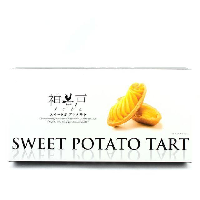 神戸土産 神戸スイートポテトタルト 6個入