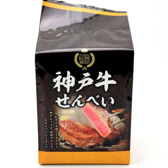 神戸土産 神戸牛せんべい 14枚入