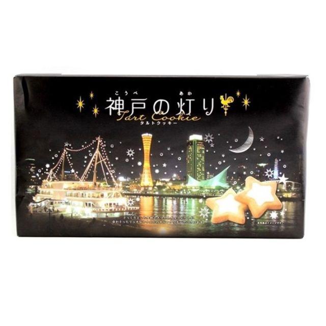 神戸土産 神戸の灯り タルトクッキー12枚入